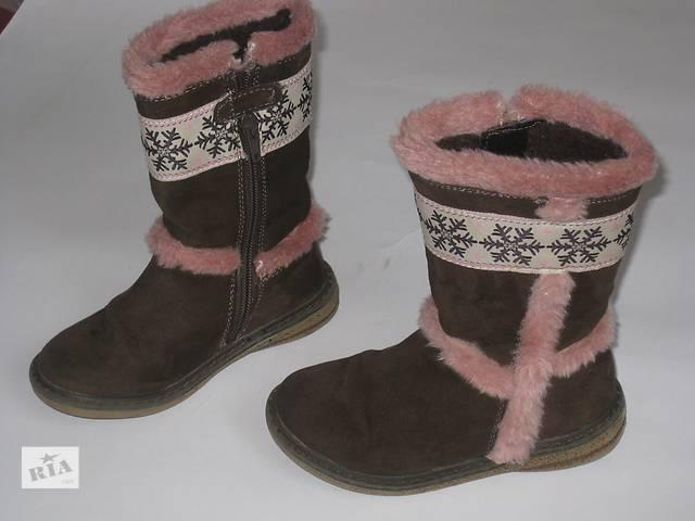 бу Сапоги Bobbi Shoes 25р.16см в Ивано-Франковске