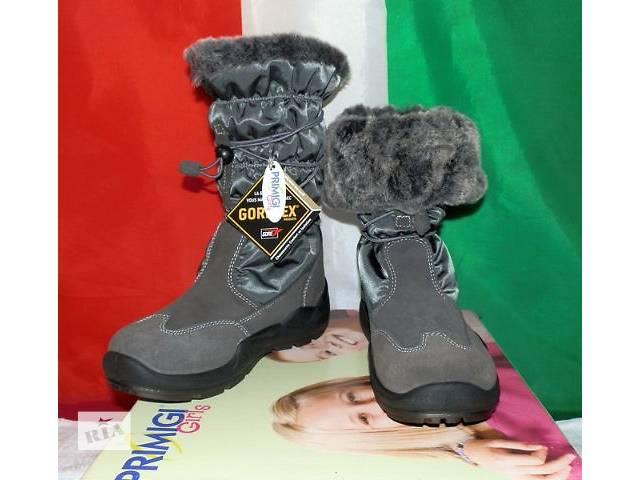 продам Сапоги детские зимние кожаные Primigi Gore-Tex оригинал Италиия бу в Киеве