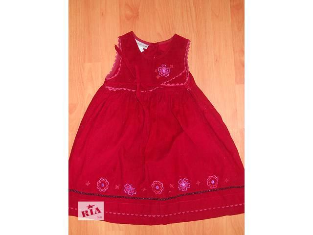 купить бу Сарафан на девочку новый 5-6 лет новый+ юбка в подарок в Днепре (Днепропетровске)