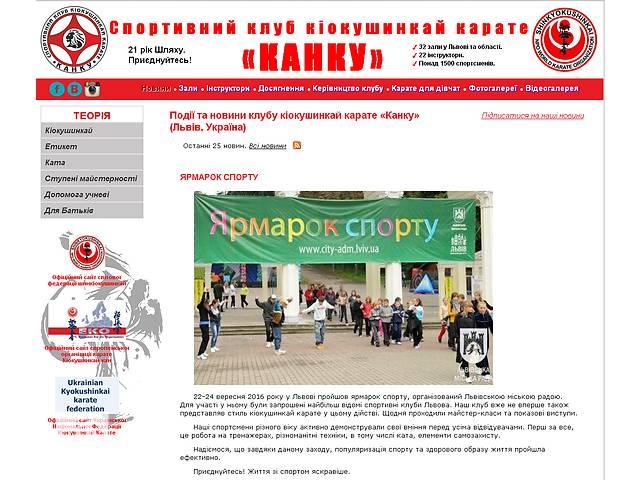 продам Сайт-визитка с каталогом товаров бу  в Украине