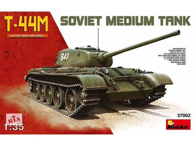 купить бу Сборные модели производства Miniart со скидкой в Киеве