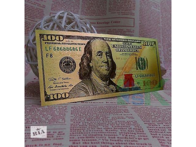 Счастливые  золотые банкноты- объявление о продаже  в Нетешине