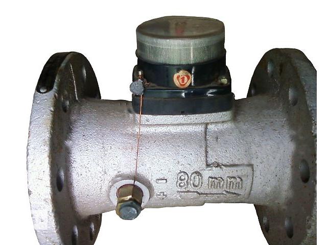Счетчик воды MZ-50, MZ-80, MZ-100, MZ-150, MZ-200 PoWoGaz (водомер, водосчетчик)- объявление о продаже  в Запорожье