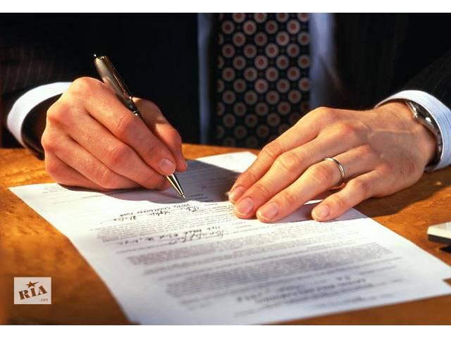 купить бу Сдача отчетности СПД, декларация акцизного налога, ЕСВ в Киеве
