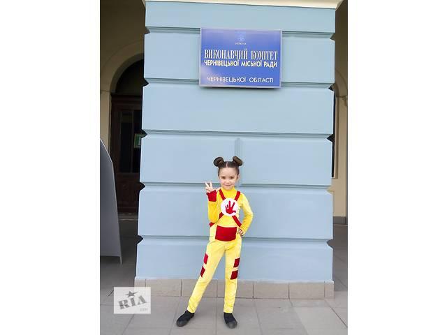 сдам в прокат костюм фіксика- объявление о продаже  в Черновцах