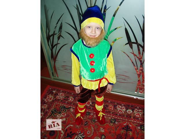 бу Сдам на прокат костюм гномика в Киеве