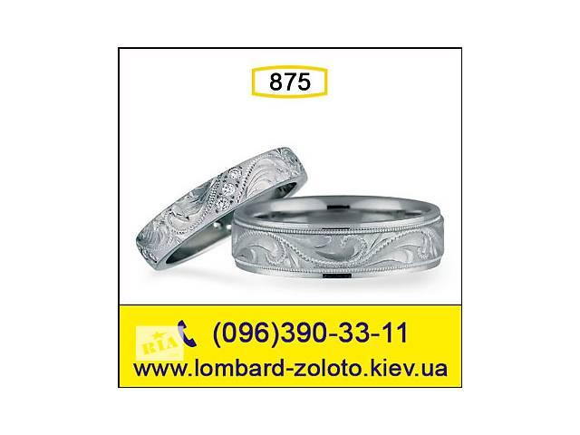 что нужно ломбард стоимость серебра 925 пробы Безусловно, для