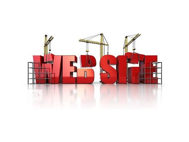 купить бу Сделаем качественный вэб-сайт быстро и не дорого  в Украине