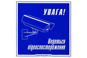 Системы безопастности