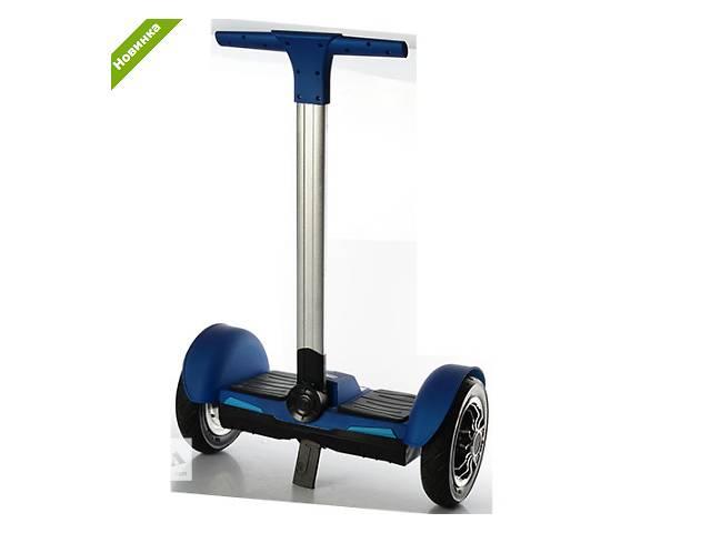 """купить бу SegWay Balance Scooter 10""""/Сигвей с ручкой в Кривом Роге (Днепропетровской обл.)"""