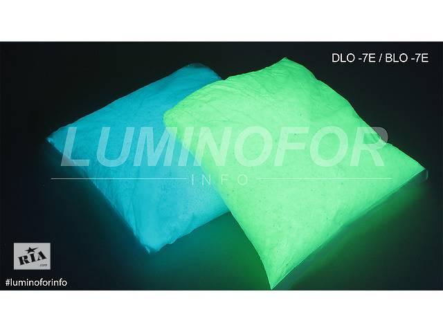 купить бу Секрет светящихся поверхностей –  люминофор  в Украине