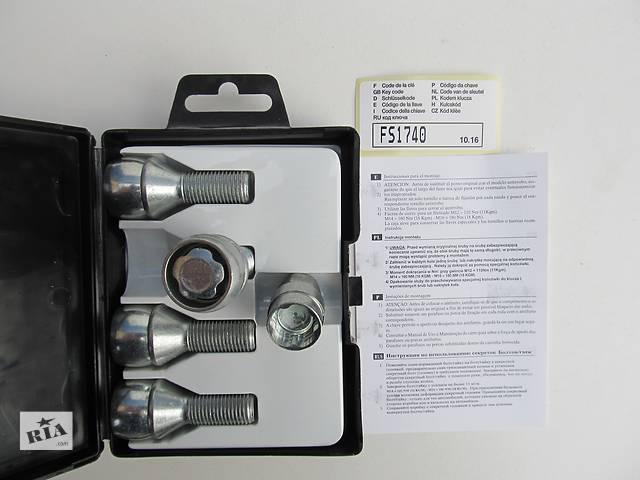 Секретки на колеса M14x1,5 под КОНУС (болты секретные) - Farad.- объявление о продаже  в Киеве