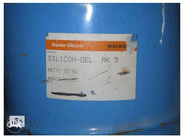 купить бу  селикон wacker silikon -oil ak 5 в Харькове