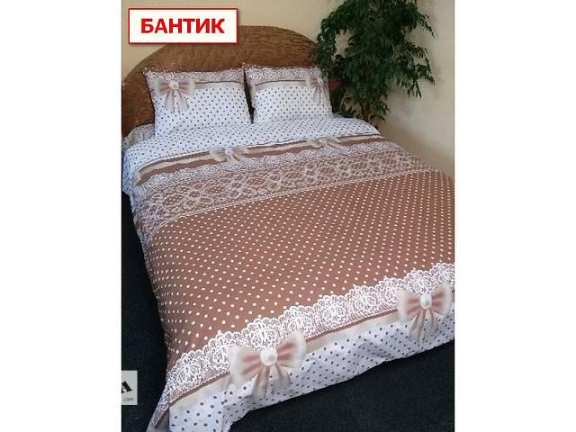 продам Семейное постельное бельё из ткани бязь Gold, в ассортименте бу в Хмельницком