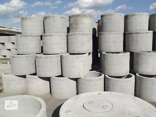 продам Септик из бетонных колец бу в Киевской области