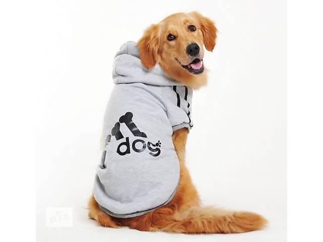 бу Серая толстовка для собак Adidog в Черновцах