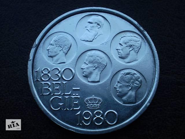 продам Серебрение 500 франков 1980-го года королевство Бельгия бу в Черновцах