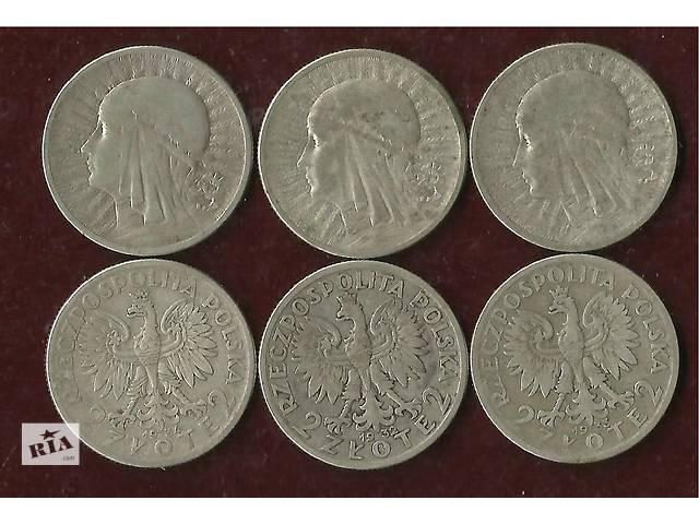 купить бу Серебро 2 злотых Ядвига 1932-го, 1933-го, 1934-го годов в Черновцах