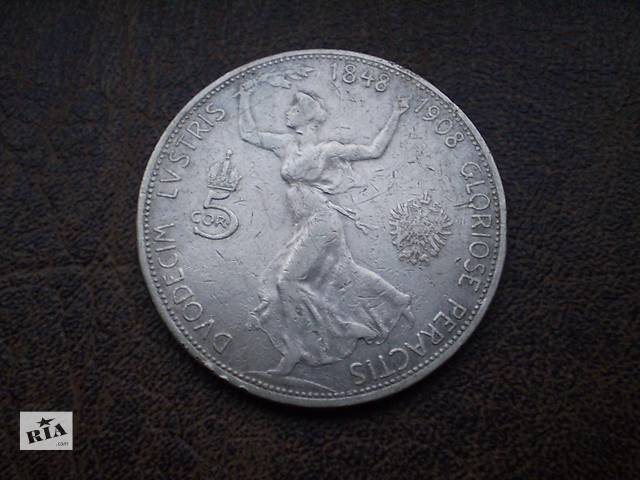 Серебро 5 крон 1908-го года Австро- Венгерская империя- объявление о продаже  в Черновцах