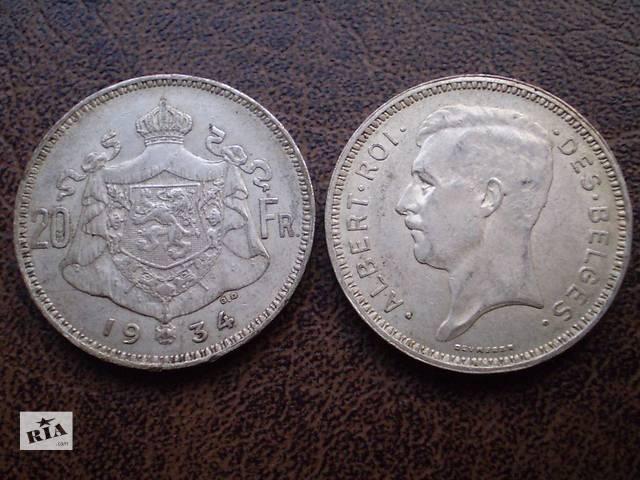 купить бу Серебро королевство Бельгия 20 франков 1934-го года в Черновцах