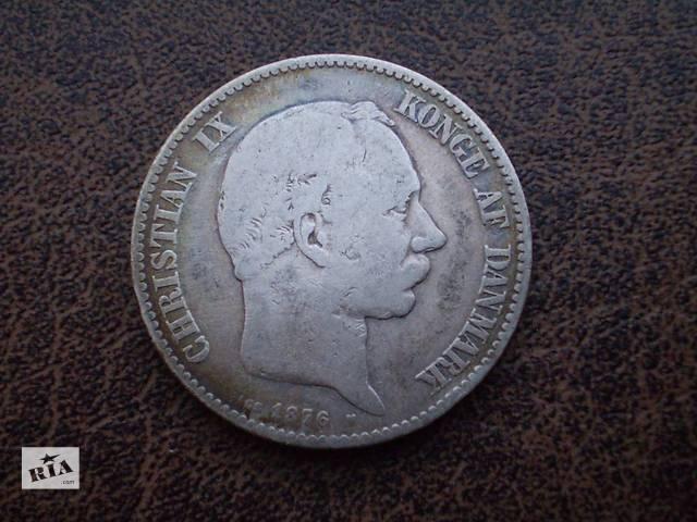 бу Серебро королевство Дания 2 кроны 1875-го года в Черновцах