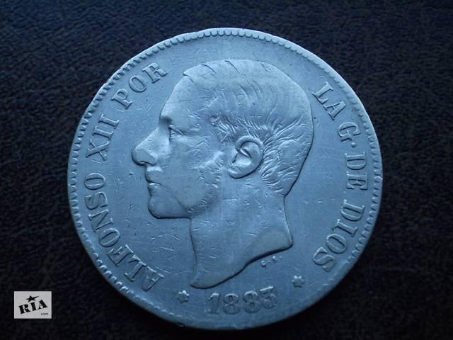 купить бу Серебро королевство Испания 5 песет 1883-го года в Черновцах