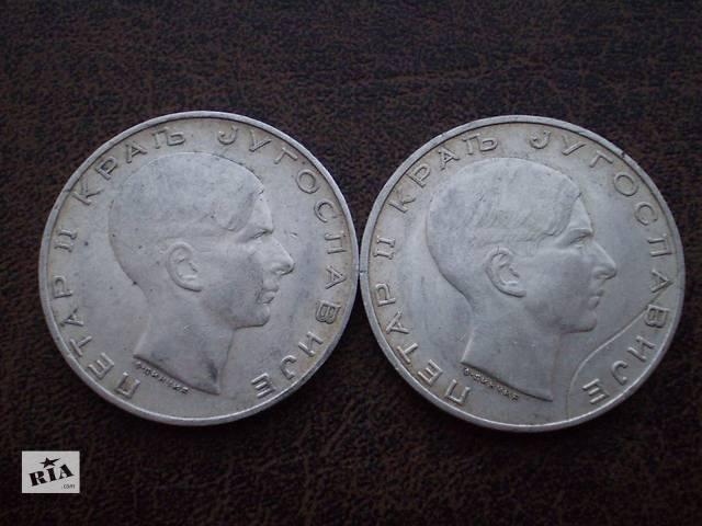Серебро королевство Югославия 50 динар 1938-го года- объявление о продаже  в Черновцах