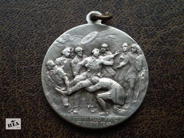 продам Серебро медаль 1849г экспедиция CESARE ROSSAROL 11.59г бу в Черновцах