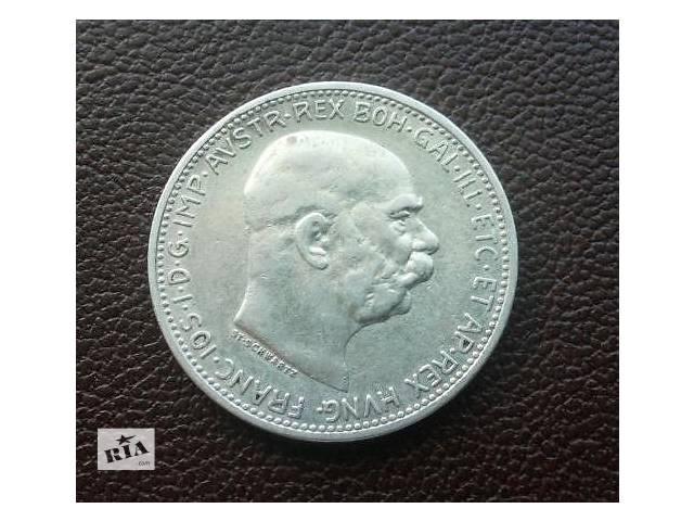 продам Серебро ! Монета 1 корона 1912 год.Австро-Венгрия, для Цислейтании  бу в Николаеве