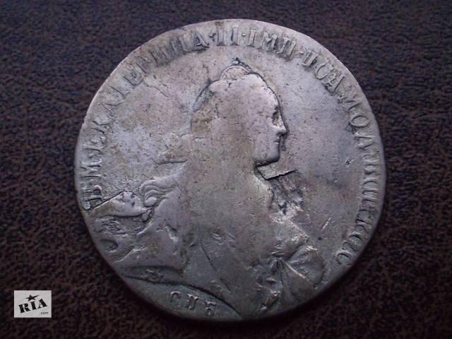 бу Серебро рубль 1772-го года Российская империя  в Черновцах