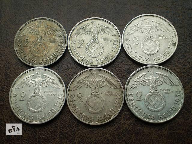 купить бу Серебро Третий Рейх 2 рейхсмарки 1938- го и 1939-го гг в Черновцах