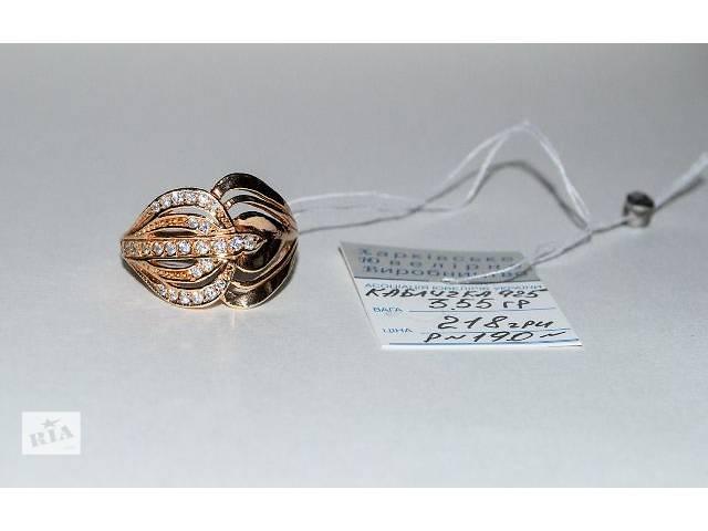 Серебряное колечко с позолотой- объявление о продаже  в Ружине
