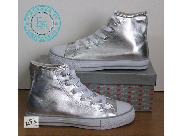 бу Серебряные кеды в стиле Converse в Львове