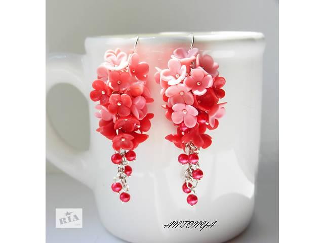 бу Серьги-гроздья Цветочки в розовых тонах в Киеве