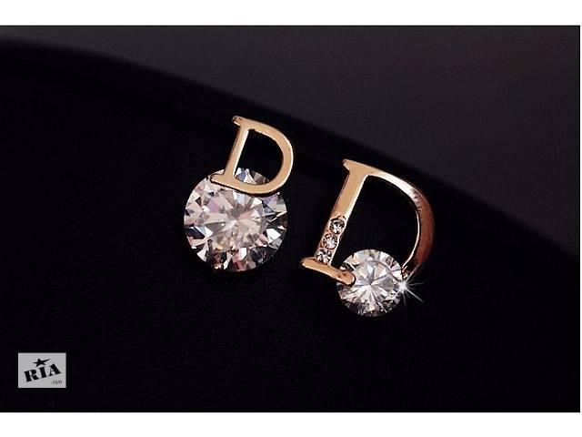 бу серьги-гвоздики Dior в Марганце