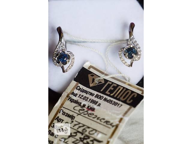 бу Серьги из белого золота с сапфиром и бриллиантами  в Житомире