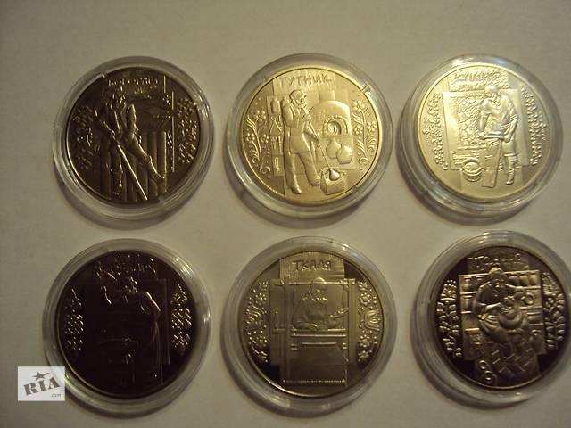 """серия монет """" Народные промыслы и ремесла Украины (серия монет)- объявление о продаже  в Одессе"""