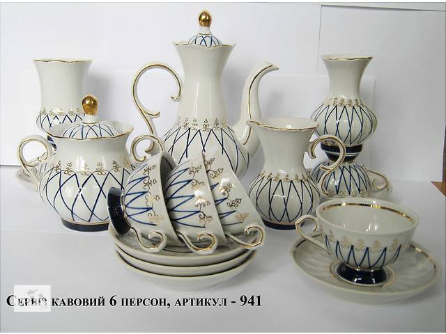 СЕРВИЗ фарфор / фарфор к кофе артикул-491 золото Городница- объявление о продаже  в Житомире
