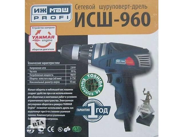 купить бу Сетевой шуруповерт дрель Ижмаш Profi (ИСШ-960) в Киеве