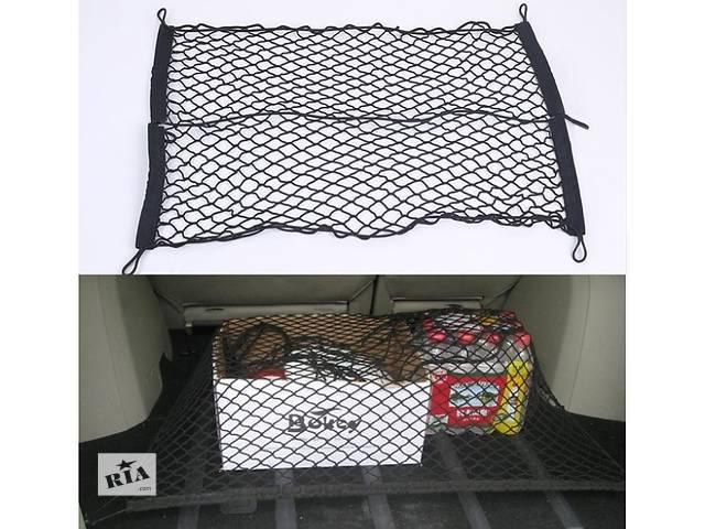 Сетка в багажник в авто. Размер 90*30 см.- объявление о продаже  в Киеве