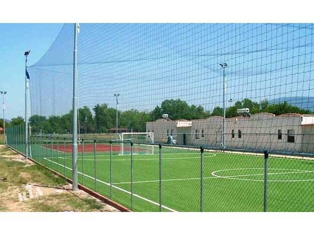 продам Сетка капроновая для ограждения футбольных полей, спортивных площадок, детских спортивных лабиринтов бу в Киеве