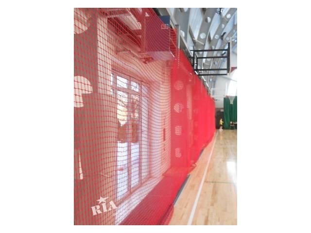 купить бу Сетка защитная на окна в спортзал, белая сетка и цветная сетка в Киеве