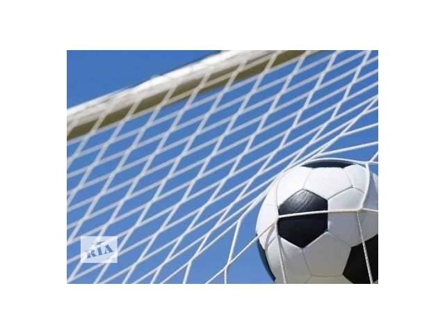продам Сетки спортивные, сетки оградительные разделительные для спортзала, корта, стадиона бу в Киеве