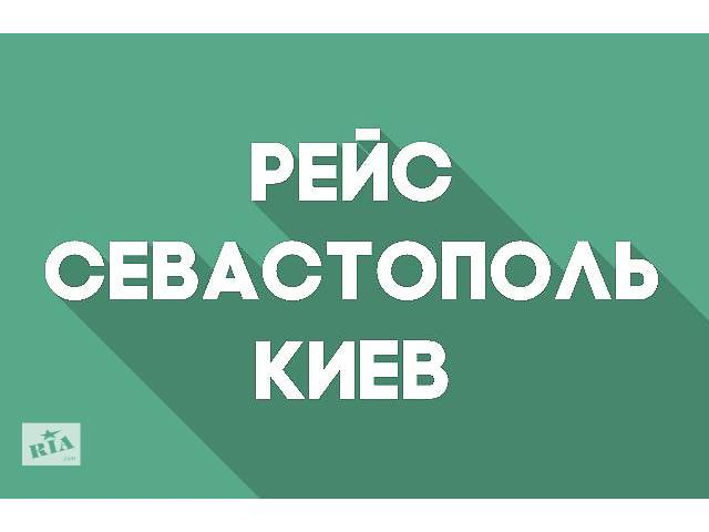 купить бу Автобус Севастополь – Киев  в Украине