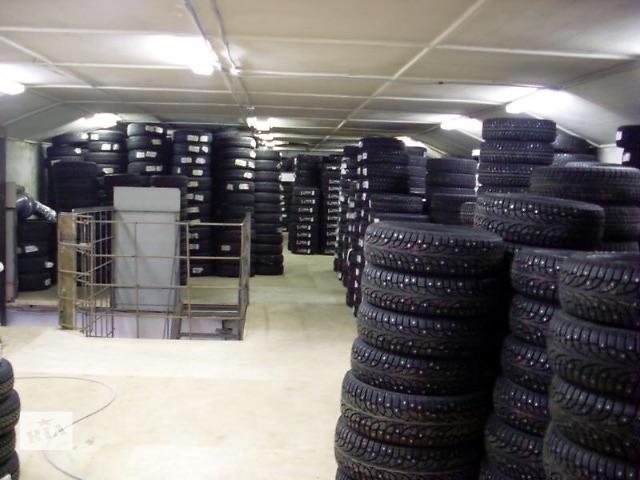 Шины в новосибирске дешево со склада