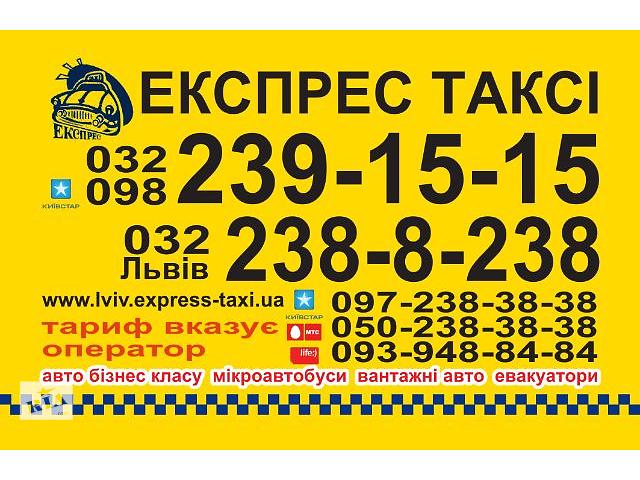 бу Сфера автотранспорта Водитель со своим авто Работа без посредников Гибкий график Полная занятость желательно в Львове