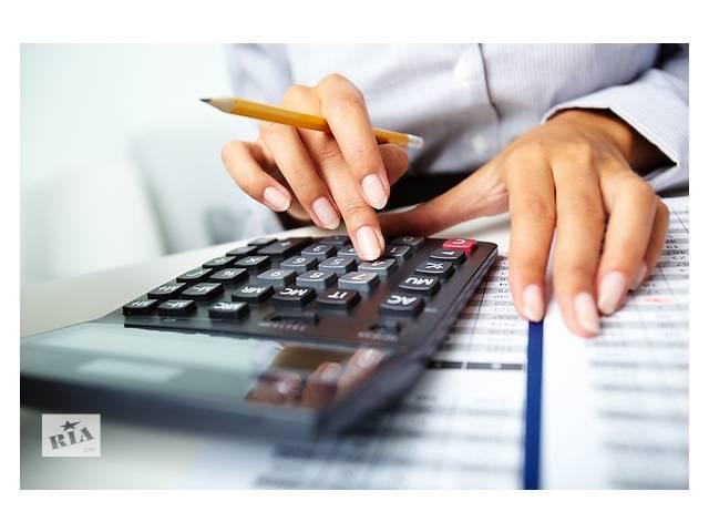 купить бу Сфера бухгалтерии Бухгалтер по совместительству Гибкий график Частичная занятость Есть опыт в Виннице