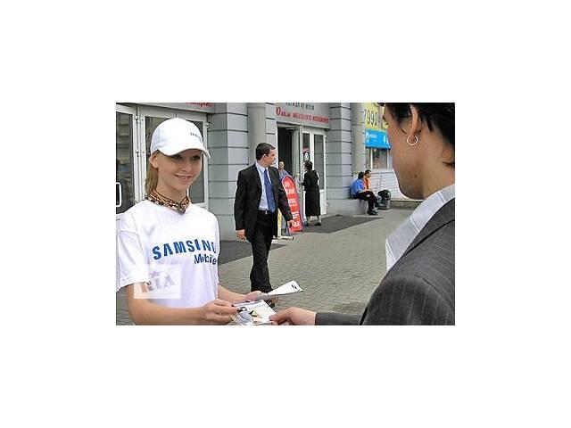исщу работу оплата каждый день днепропетровск при езде бездорожью