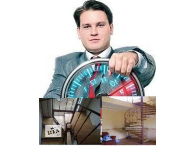 продам Сфера менеджмента Менеджер бу в Харькове