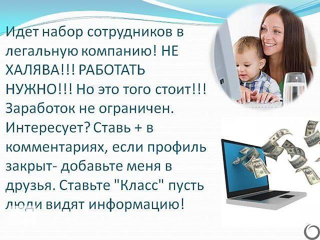 Картинки для рекламы работы в интернете